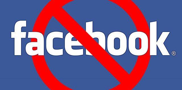 No Facebook Small